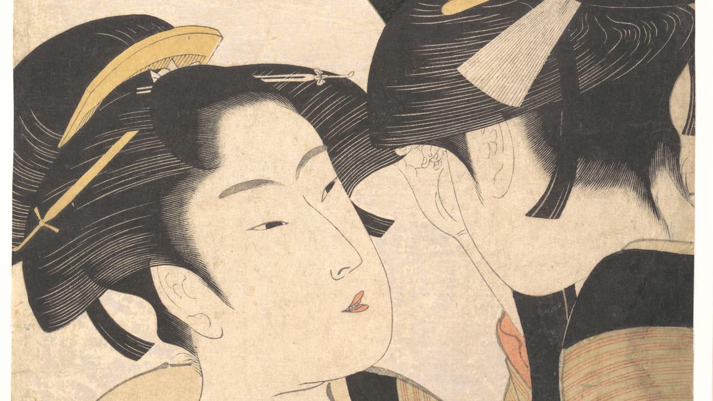 喜多川歌麿 美術手帖