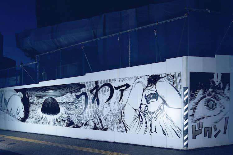 渋谷パルコ akira