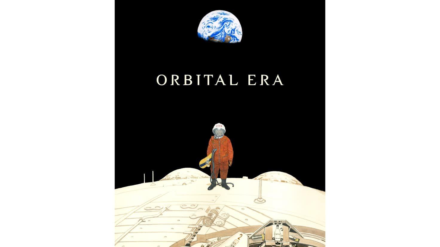 大友克洋が『AKIRA』の新アニメ化と新作『ORBITAL ERA』プロジェクトを ...