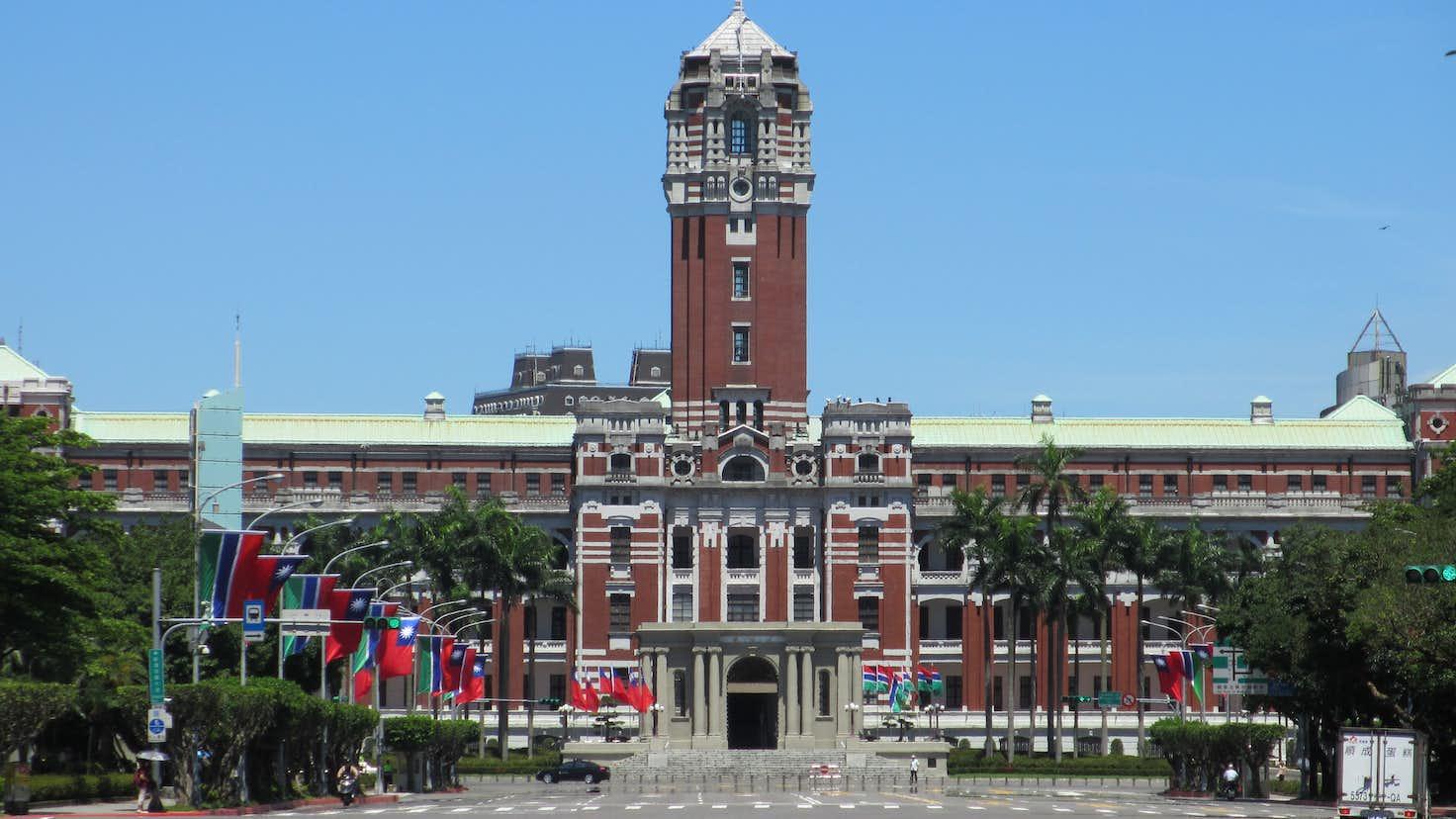 台湾総統府に泊まろう。築100年の歴史的な建物で一夜を過ごせる ...