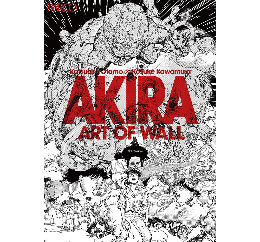 AKIRA ART OF WALL SPECIAL BOOK Exhibition Shibuya Parco Limited Katsuhiro Otomo